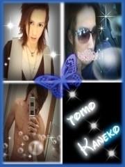 金子トモ 公式ブログ/ただいまっ(* ´∇`*) 画像3