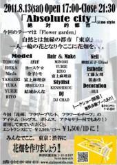 金子トモ 公式ブログ/ライブ終了でつ(^-^)/ 画像1