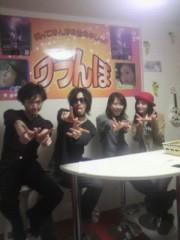 金子トモ 公式ブログ/収録終わりっちゃ(* ´∇`*) 画像2