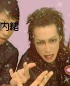 金子トモ 公式ブログ/さてと、ポテト、さてぽてと!! 画像3