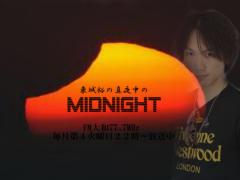 金子トモ 公式ブログ/FM大和77.7MHz『東城裕の真夜中のMIDNIGHT』 画像1