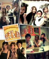 金子トモ 公式ブログ/さてさて、さてとポテト!!!! 画像1