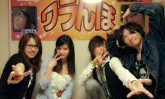 金子トモ 公式ブログ/収録終了\(^_^)/ 画像2