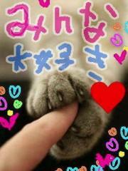 金子トモ 公式ブログ/お水(*^-')b 画像2