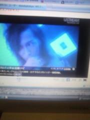 金子トモ 公式ブログ/ただぁいま(^-^)/ 画像1