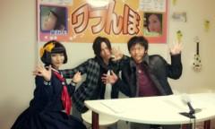 金子トモ 公式ブログ/事務所に行ってきました(⌒‐⌒) 画像3