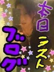 金子トモ 公式ブログ/さてと、ポテト!! 画像2