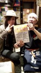 金子トモ 公式ブログ/んにゃっす♪ 画像1