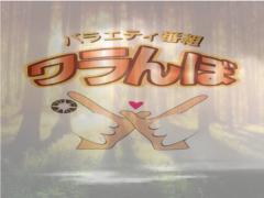金子トモ 公式ブログ/放送まであと約30分!!! 画像2