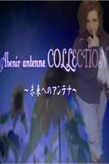 金子トモ 公式ブログ/静かなるドン♪ 画像1
