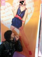 金子トモ 公式ブログ/寝る寝る寝ーるね(*^-')b 画像3