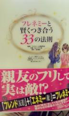金子トモ 公式ブログ/今日こそ歯ブラシ買うのだ(゜ロ゜) 画像3