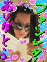 金子トモ 公式ブログ/Good morning(`・ω´・) b 画像2