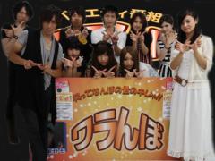 金子トモ 公式ブログ/FMラジオ番組『ワラんぼ』32回目配信完了(*^_^*) 画像1