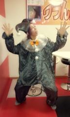 金子トモ 公式ブログ/収録終わってからの! 画像1