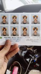 金子トモ 公式ブログ/9月23日、9月24日に地震が来る気がするのはアタイだけ? 画像1