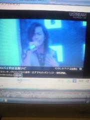 金子トモ 公式ブログ/たぁだいまっ(^-^)/ 画像3