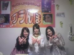 金子トモ 公式ブログ/収録終わりっちゃ(* ´∇`*) 画像1