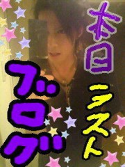 金子トモ 公式ブログ/少年ジャンプ(* ´∇`*) 画像1