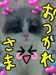 金子トモ 公式ブログ/お水(*^-')b 画像1