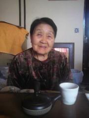 金子トモ 公式ブログ/祖母、親戚の温かい気持ち 画像1