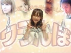 金子トモ 公式ブログ/バラエティ番組『ワラんぼ』web配信しました! 画像1