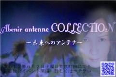 金子トモ 公式ブログ/スマホに変えたがしかし・・・ 画像1