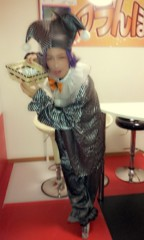 金子トモ 公式ブログ/ドラクエ用にね(⌒‐⌒) 画像2