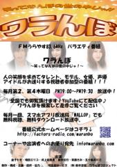 金子トモ 公式ブログ/まいねーむいずあ! 画像2