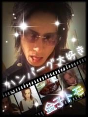 金子トモ 公式ブログ/眠い眠い(  p_q) 画像2