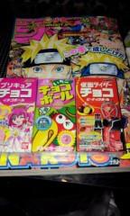 金子トモ 公式ブログ/最近のチョコボールってあれだね! 画像1