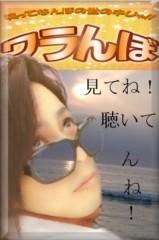 金子トモ 公式ブログ/桜がヤらしくピンク色にパカッと満開ですヽ( ・∀・)ノ 画像3
