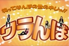 金子トモ 公式ブログ/本日20:00からはFMやまと77.7MHzやで!!!! 画像2