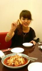alan 公式ブログ/こんにちは〜☆ 画像1