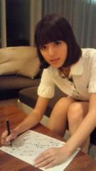 alan 公式ブログ/そろそろ〜〜〜 画像1