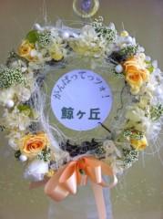 Jaaたけや 公式ブログ/ありがとう常陸太田&おきあがりライブ 画像1