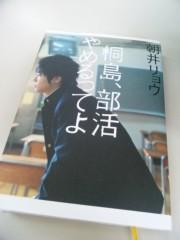 岡元あつこ 公式ブログ/最近読んだ本 画像1