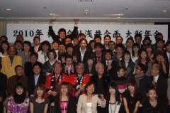 岡元あつこ 公式ブログ/THIS IS IT 画像1