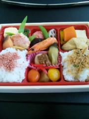 岡元あつこ 公式ブログ/本日のお弁当 画像1