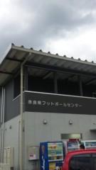 岡元あつこ 公式ブログ/いざ! 画像1