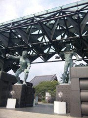 岡元あつこ 公式ブログ/大阪初日 画像1