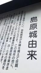 岡元あつこ 公式ブログ/城トレ 画像1