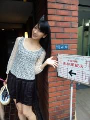 岡元あつこ 公式ブログ/今日のランチ 画像1