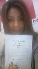 岡元あつこ 公式ブログ/NHKラジオだよ! 画像1