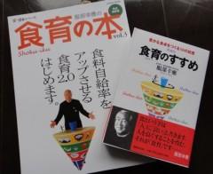 岡元あつこ 公式ブログ/服部先生! 画像1
