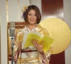 岡元あつこ 公式ブログ/和服です(^^) 画像1