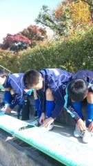 岡元あつこ 公式ブログ/U-13! 画像1