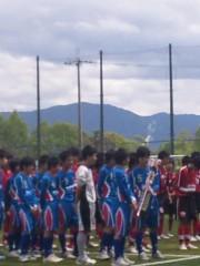 岡元あつこ 公式ブログ/奈良の頂点 画像1