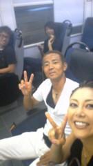 岡元あつこ 公式ブログ/おとなの遠足 画像1
