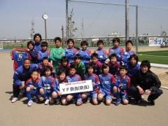 岡元あつこ 公式ブログ/フジパンカップ1日目 画像3